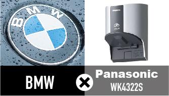 BMW PHEV充電器