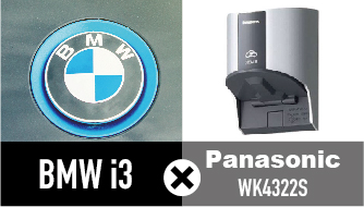BMW i3対応充電器