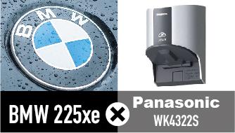 BMW 225xe 充電器
