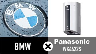 BMW_WK4422